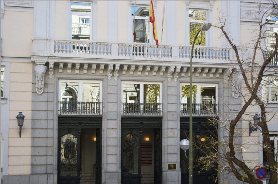 CGPJ Madrid